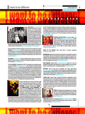 "Sean Mercer's ""Electric Storm"" CD mentioned in Greek Magazine Rock On"